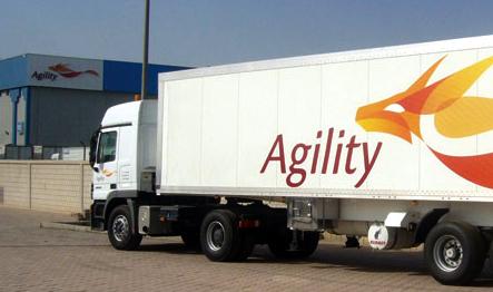 Agility Logistic Pvt Ltd